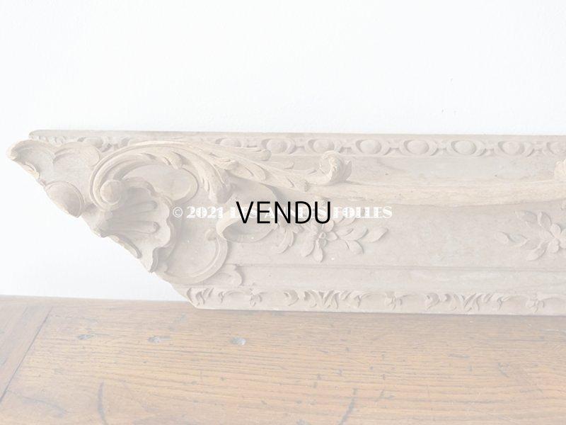 画像2: 【11周年セール対象外】 アンティーク ロカイユ装飾のミラー用フレーム