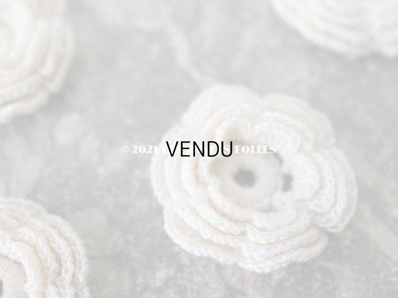 画像2: 【11周年セール対象外】 アンティーク クロシェレース 花のモチーフ 7点セット