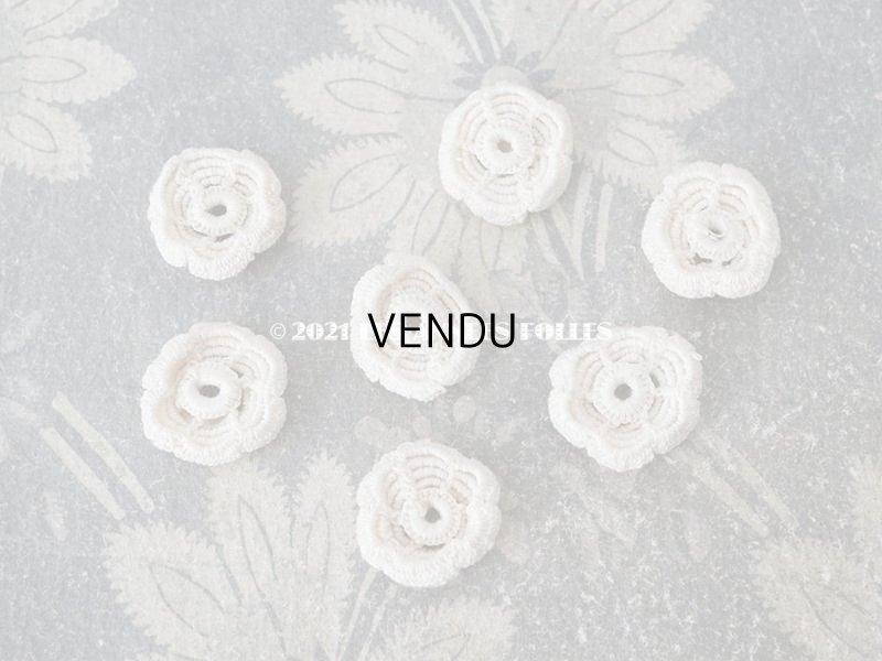 画像4: 【11周年セール対象外】 アンティーク クロシェレース 花のモチーフ 7点セット