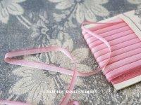 アンティーク  リボン刺繍 & ロココトリム用 シルク製 リボン 10m 4mm幅 ピンク