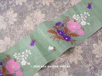 19世紀 アンティーク シルク製  花束の刺繍入り 幅広リボン 鈴蘭 190cm