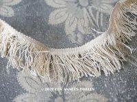 19世紀末 アンティーク シルク製  生成りのフリンジ 幅2.5cm