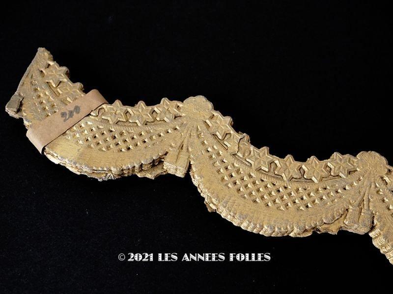 画像1: 19世紀末 未使用  アンティーク レースペーパー 星のガーランド 14枚のセット
