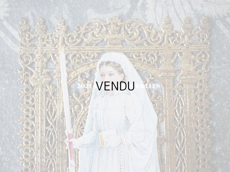 画像2: 1900年代 アンティーク  初聖体のカニヴェ プルミエール・コミュ二オン ゴールドのレースの透かし柄