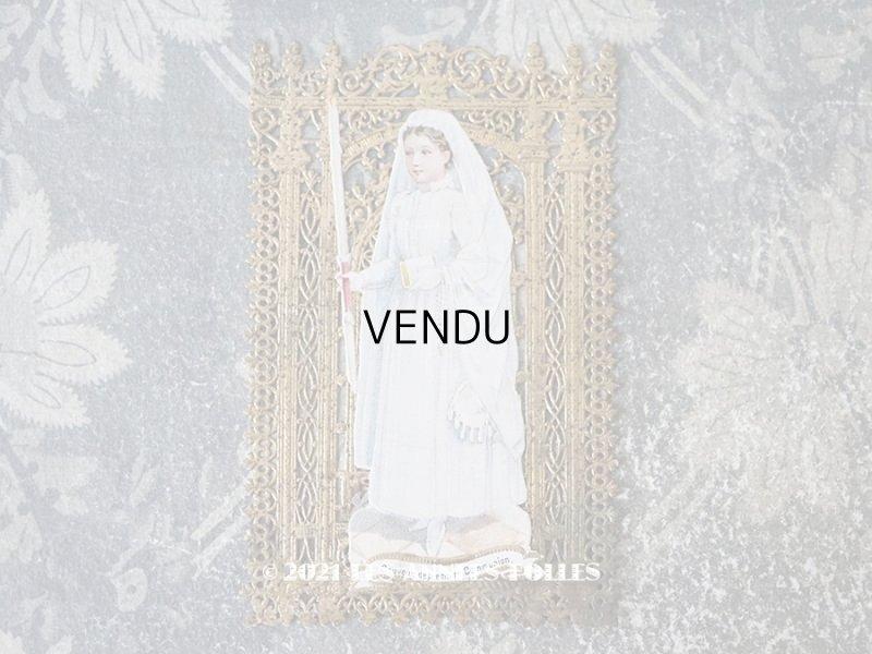 画像1: 1900年代 アンティーク  初聖体のカニヴェ プルミエール・コミュ二オン ゴールドのレースの透かし柄