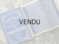 アンティーク クロシェレースの図案帳 COTON AU CROCHET - CARTIER-BRESSON PARIS-